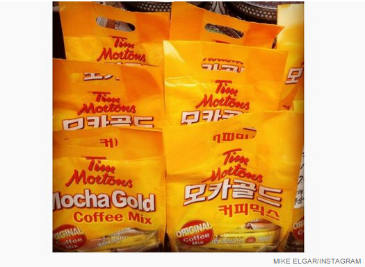 Keurig Coffee Maker Knock Off : Tim Hortons Taking Action after Knock-Off Coffee spotted in South Korea! LoveMyCoffeeCup